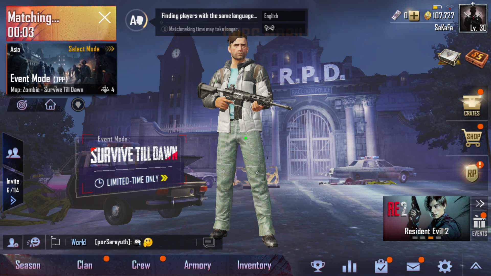Pubg Mobile New Update Live Now With New Map And Other Stuff - pubg mobile new update games