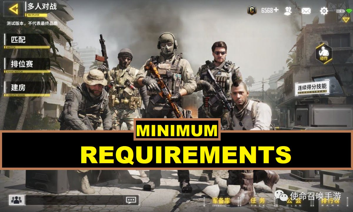 Call of Duty Mobile Minimum Requirements
