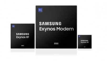 Samsung started producing 5G