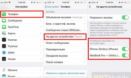 How to make calls via iPad or Mac using your iPhone