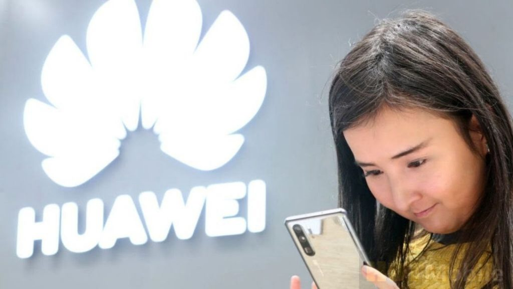 New Updates music app from Huawei Detail