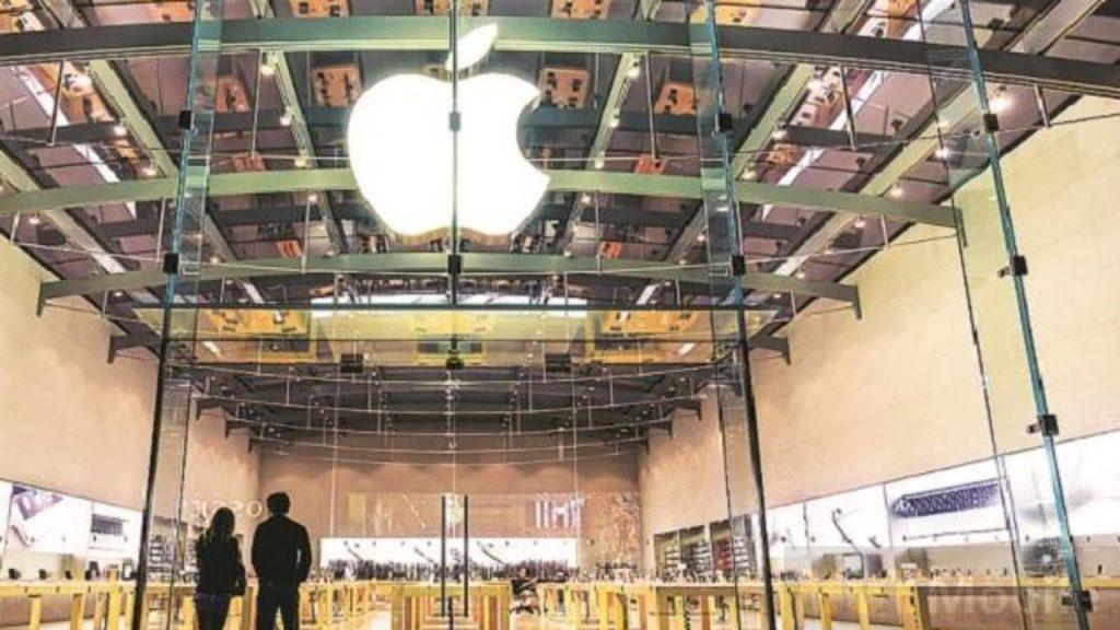 Apple got a new domain name Apple domain verified