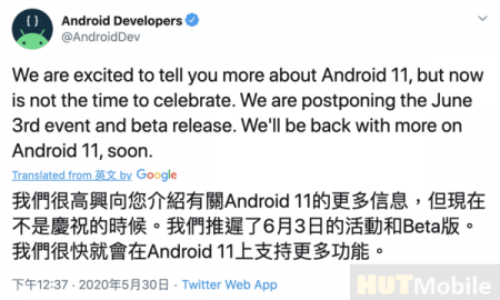 Google announced: Postpone the android 11 beta system Beta originally scheduled for release on June 3