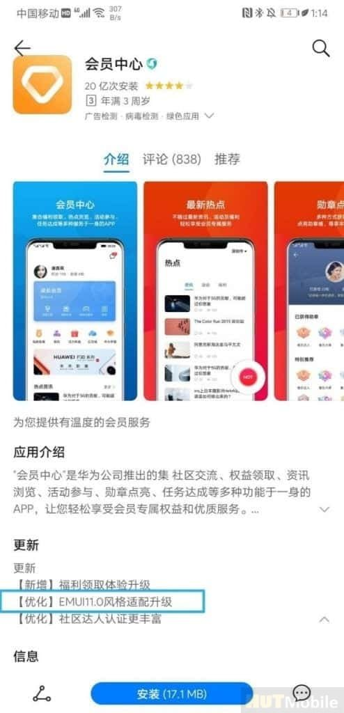 Huawei EMUI 11 Features leaks and rolled up sleeves for EMUI 11 Huawei started work for EMUI 11