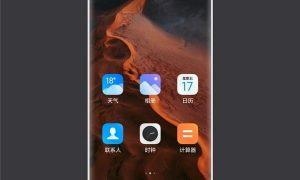 Xiaomi's new machine concept map picture appeared on netizens' complaint: Meizu design + MIUI system?