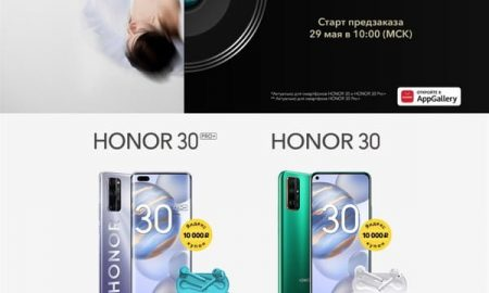 Glory 30 series landed in overseas markets for the first time honor 30 and honor 30