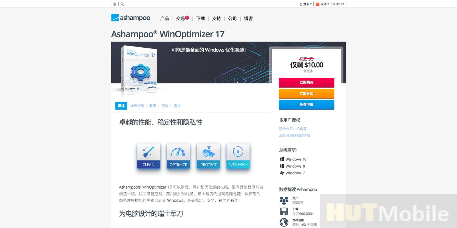 Ashampoo Winoptimizer Pro Full Version Free Download For Pc Hut Mobile
