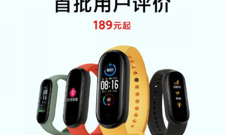 The first batch of user reviews of Xiaomi Bracelet 5 comes out