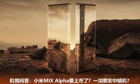 Q&A: Xiaomi MIX Alpha is coming to market? OnePlus wants to send mid-range machine?