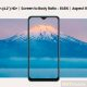 Samsung Galaxy M01s model introduced! Here are the features
