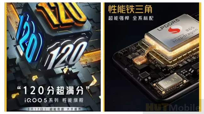 Iqoo 5 series 120W charged phone The release date of the first 120W charged phone has been announced