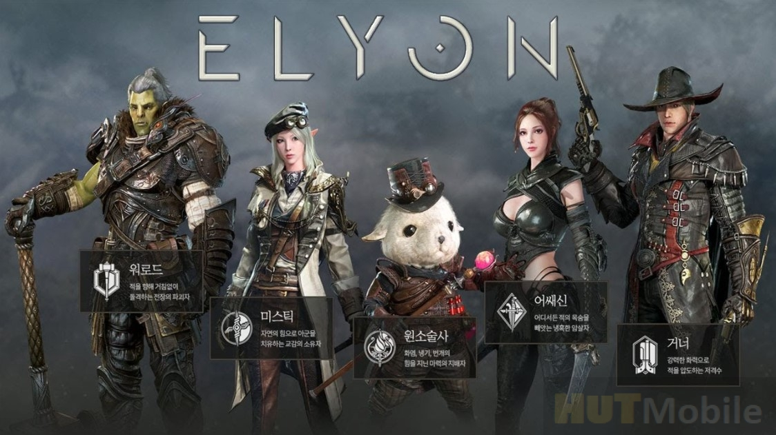 Elyon A: IR Ascent Infinite Realm Full Version Game Free Download